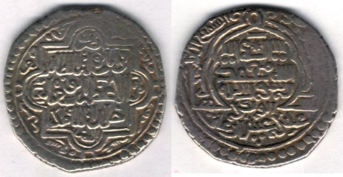 World Coins -   Item #3170 Ilkhanid (Persian Mongols) Abu Sa'id (AH 716-736) AR silver 6-dirham, Jajerm mint (North Eastern of Iran), AH 719 , Album 2299 (type C), Diler Ab #488