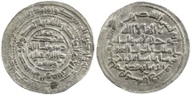 Ancient Coins - ITEM #1523 BUWAYHID (BUYID) MEDIEVAL IRAN, Baha' al-Dawla بها الدوله , AR dirham from Kazirun dated AH 398 ALBUM 1574, mount removed. RRR (Extremely Rare)