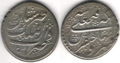 Ancient Coins - ITEM #35371 QAJAR (IRANIAN DYNASTY), FATH'ALI SHAH (AH 1212-1250), AR SILVER QIRAN,Tabaristan MINT, 1241 AH, ALBUM #2894/ KM#710 (TYPE E), SCARCE/RARE mint