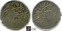 World Coins - Item #32346 Safavid (Persian Dynasty) Tahmasp I (AH 930-984) silver 1/2 shahi, Barfurushdih mint, not dated, Farahbakhsh 27/3, Album 2602 Zeno 53500 scarce type