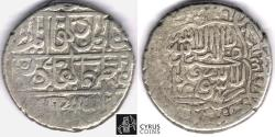 Ancient Coins - Item #32482 Safavid Dynasty, Persian Kings: Tahmasp I (AH 930-984) silver Shahi, unknown mint, No Date Second Eastern standard from 934 to 954, Album #2606, Unusual Calligraphy