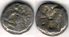 Ancient Coins - ITEM #1118, ANCIENT PERSIAN EMPIRE ACHAEMENID KINGS, (IRAN) SILVER SIGLOS, TIME OF XERXES II. CA. 425-420 BC, with dagger, Quiver and bow type