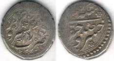 Ancient Coins - ITEM #35374 QAJAR (IRANIAN DYNASTY), FATH'ALI SHAH (AH 1212-1250), AR SILVER QIRAN, BORUJERD MINT, 1241 AH, ALBUM #2894/ KM#710 (TYPE E), SCARCE/RARE mint