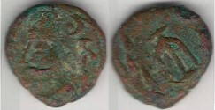 Ancient Coins - Item #5324, Ancient Persia, Elymais Dysnasty, Orodes II (Circa 130-147 AD), AE drachm, (De Morgan type 27) THREE Anchors on ONE COIN!!