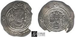 Ancient Coins - ITEM #5185, ARAB SASANIAN AR DIRHAM 'Ubayd Allah ibn Ziyad, AH 54-63 (AD 673-683), DATED (AH 63/ AD 683) ALBUM #12, DSHT (Dasht Maysan) RARE MINT. The price reflects the condition!