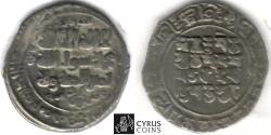 World Coins - Item #3067, Ghaznavid (غزنویان) Sultan Mahmud سلطان محمود , AH 389-421 as an independent ruler, AR BILINGUAL SILVER DIRHAM, Mahmudpur (=Lahore) mint/ dated AH 418, Album 1610 RARE