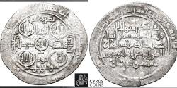 Ancient Coins - ITEM 1531 BUWAYHID (BUYID) MEDIEVAL ISLAMIC, Sultan al-Dawla سلطان الدوله , AR silver dirham from Shiraz dated AH 406 (AD 1015) ALBUM 1581 RARE, intricate design on the obverse