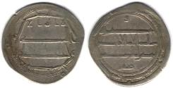 Ancient Coins - Item #13107 Abbasid Empire (Medieval Islam), temp. Harun al-Rashid (AH 170-193), Silver dirham, 181AH, al-Muhammadiya (Reyy near Tehran, Iran) mint, Album #219.9