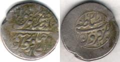 Ancient Coins - Item #33163, IRAN, Ibrahim Afshar (as a KING), silver RUPI (12 shah) coin, Qazwin mint, dated 1161AH/AD1748, Album #2764 (typeA) RARE, Farahbakhsh 256 (1), KM #414
