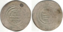 Ancient Coins - ITEM #1508 Samanid (Medieval Iran), Nuh I ibn Nasr (AH 331-343), scarce Multiple dirham, Kurat Badakhshan mint, MITCHINER type KB #1 (Album 1455)