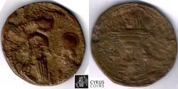 Ancient Coins - Item #20190 Sasanian (Ancient Persia), Ardeshir (Ardashir) I (AD 224-242), RARE AE8-units, Göbl type VII/2; Paruck 63; Saeedi 76; Sunrise 727, Very Fine,