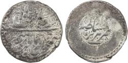 Ancient Coins - Item #33162, IRAN, Ibrahim Afshar (as a KING), silver RUPI (12 shah) coin, Tabriz mint, dated 1161AH/AD1748, Album #2764 (type A) RARE, Farahbakhsh 256 (1), KM #414