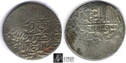 World Coins - Item #32351 Safavid (Persian Dynasty) Tahmasp I (AH 930-984) silver shahi (or 2 shahi?), Sabzawar mint, AH 956 (1548), Farahbakhsh 34, Album E2608 Zeno -- Rare fully date & mint,
