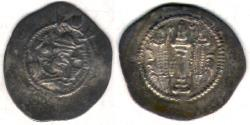 Ancient Coins - Item #20128 Sasanian, Kavad I, third reign (AD 498-531), AR drachm, BISH for Bishabur mint, year 33 dated AD 519, Gobl SN III/2 (plate XI/190) Sellwood 52var.