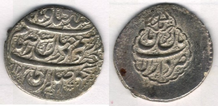 World Coins -   Item #3465, IRANIAN silver coin, Karim Khan Zand, AR abbasi, VERY RARE (RR) Kerman mint, DATED AH1182
