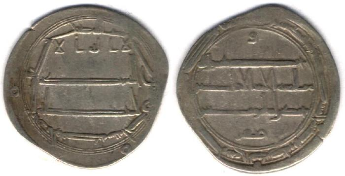 World Coins - Item #13107 Abbasid Empire (Medieval Islam), temp. Harun al-Rashid (AH 170-193), Silver dirham, 181AH, al-Muhammadiya (Reyy near Tehran, Iran) mint, Album #219.9