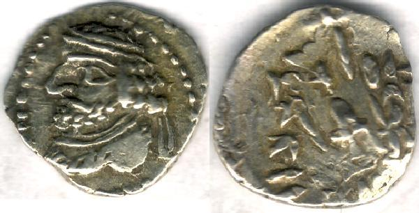 Ancient Coins - Item #47111 Kings of Persis, VAHSHIR (Oxathres) ca. 2nd half of first century BC AR obol, Alram 581, Tyler-Smth CN (2004) #134