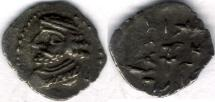 Ancient Coins - Item #47114 Kings of Persis, VAHSHIR (Oxathres) ca. 2nd half of first century BC AR obol, Alram 581, Tyler-Smth CN (2004) #134
