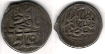 Ancient Coins - ITEM #35372 QAJAR (IRANIAN DYNASTY), FATH'ALI SHAH (AH 1212-1250), SCARCE SILVER RIYAL, ISFAHAN MINT, 1213AH, EARLY AFFORDABLE TYPE!!