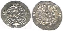 Ancient Coins - Item #5150, IRANIAN silver coin, Abbasid Governors of Tabaristen, ABZUD (AFZUD) anonymous issues, 1/2 dirham, (PYE 134/169AH/AD785) SCARCE DATE!