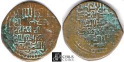 World Coins - ITEM #3072 Pishteginids Bishkinids or Pishkinids (Medieval Persia), Pashkin II (ibn Mahmud) AH 591-601 (AD1195-1205) , AE dirham, (Ahar) mint, Album 1915 (RARE)