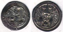 Ancient Coins - Item #20147 Sasanian, Hormizd IV (Hurmuz), AD 579-590, AR silver drachm, NYHC mint for Nishabur/Nishapur, year 12/13? dated AD 590/1?, Göbl 200 Sellwood SC #56, clipped (RARE DATE)