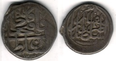 Ancient Coins - ITEM #35372 QAJAR (IRANIAN DYNASTY), FATH'ALI SHAH (AH 1212-1250), SCARCE SILVER RIYAL, ISFAHAN MINT, 1213AH, EARLY AFFORDABLE TYPE!!