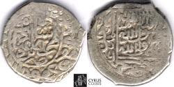 Ancient Coins - Item 32494 Safavid Dynasty: PERSIAN KINGS: Tahmasp I (AH 930-984) silver Shahi, Yazd mint, AH 951 (AD 1545), Album #2599, full strike. good very fine, priced to sell