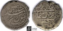 World Coins - ITEM #32365, SAFAVIDS (PERSIAN DYNASTY) SHAH ABBAS I, THE GREAT (AH 995-1038) SILVER ABBASI, TABRIZ MINT, AH 1026 (AD 1617), ALBUM 2634.4 (fine calligraphy) VERY FINE Special Issue