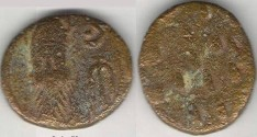 Ancient Coins - Item #5310, Ancient Persia, Elymais Dysnasty, Orodes I (Circa 130-147 AD), AE drachm, (De Morgan type 46)