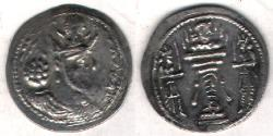 Ancient Coins - ITEM #20159 SASANIAN (ANCIENT Persia), Shapur II (AD 309-379), AR DRACHM, No MINT but most likely from Kushan , not DATED, SELLWOOD 32, GÖBL SN Ia/6a (G-102) RARE