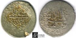 Ancient Coins - ITEM #32451 SAFAVID DYNASTY: MUHAMMAD KHUDABANDAH (AH 985-995) SILVER 2-SHAHI (muhammadi), ISFAHAN MINT, AH (99)2, ALBUM #2624 WITH COUNTERMARK ON Album 2018 from Ja'farabad