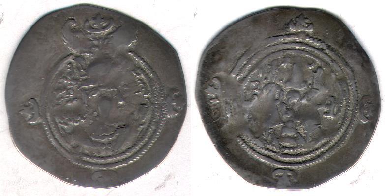 Ancient Coins - ITEM #20157 SASANIAN (ANCIENT Persia), KHUSRU (PARVIZ) II (AD 591-628), AR DRACHM, AW for AHWAZ, regnal year 11 DATED AD 601, SELLWOOD 61var., GÖBL SN II/2 (G-210)