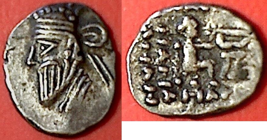 """Ancient Coins - Item #19616, KINGS OF PARTHIA Pacorus / Pakoros ca 78-120 AD. AR diobol, Questionable mint?, Sellwood: """"New Parthian Coin Types"""" in NumChron 1989, pl. 42, 8, Shore 402, RARE/SCARCE"""