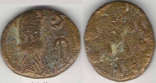 Ancient Coins - Item #5310, Ancient Persia, Elymais Dysnasty, Orodes I (Circa 130-147 AD), AE drachm, (De Morgan type 46)