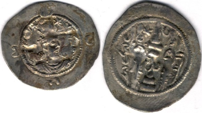 Ancient Coins -   Item #2084 Sasanian (Ancient Iran), Khusru (Anushirwan) I (AD 531-579), AR Drachm, BYSH for Bishapur mint, dated AD 574, similar to Sellwood 54, Gobl SN II/2
