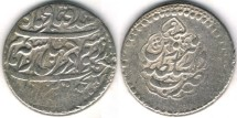 Ancient Coins -    Item #3470, IRANIAN silver coin, Karim Khan Zand, 2-Abbasi, Qazvin mint, DATED (1183AH) Type C, KM #523 Album 2796