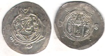 Ancient Coins - ITEM #5157, IRANIAN SILVER COIN, ABBASID GOVERNORS OF TABARISTEN, ABZUD (AFZUD) ANONYMOUS ISSUES, 1/2 DIRHAM, (PYE 136/171AH/AD787) MALEK #172, Album #73
