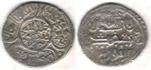 Ancient Coins - ITEM #3199 TIMURID (IRAN) TIMUR (TIMERLANE) AH 771-807, AR 2 dinars,  Tabriz mint, RARE historical MINT, ALBUM #2369, See Note below!