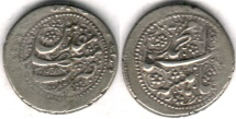 Ancient Coins - ITEM #35361 QAJAR (IRANIAN DYNASTY) MUHAMMAD SHAH (AH 1250-1264) SILVER QIRAN (KRAN), MASHHAD AH1258. ALBUM 2913, KM #797, pleasing to eyes!