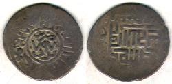 World Coins - ITEM #2926 TIMURID: TIMUR (TIMERLANE) AH 771-807, AR tanka, YAZD (south central IRAN) mint, dated AH 798, Album 2386