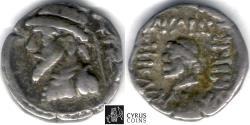 Ancient Coins - Item 5373, KINGS of ELYMAIS.  Kamnaskires V. (ca. 54-33 BC). AR hemidrachm (13 mm, 11.75 gr.), vant' Haaff 9.1.3, Alram 465, Sunrise 484, RARE, hard to find!!