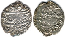 Ancient Coins - ITEM #34134, IRANIAN SILVER COIN, KARIM KHAN ZAND, ABBASI, ISFAHAN (DATED 1181AH) TYPE C, KM #522, ALBUM 2800
