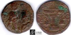 Ancient Coins - Item #20188 Sasanian (Ancient Persia), Ardeshir (Ardashir) I (AD 224-242), RARE AE 8-units, Göbl type VII/2; Paruck 63; Saeedi 76; Sunrise 727, Very Fine,