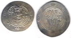 Ancient Coins - Item #5141, IRANIAN silver coin, Abbasid Governors of Tabaristen, Hani ibn Hani,  1/2 dirham, (PYE 137/172AH/AD788) Album #69, Malek 110.1