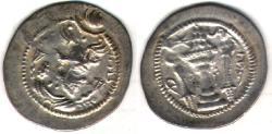 Ancient Coins - ITEM #20133 SASANIAN (ANCIENT Persia), PEROZ (FIRUZ) I (AD 457-484), AR drachm, AS (Treasury mint), NOT DATED, SIMILAR TO SELLWOOD 48/49 var., GÖBL type III/1 (#174), VERY FINE