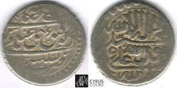 World Coins - ITEM #32373 SAFAVID (Persian DYNASTY) ABBAS II (AH 1052-1077) SILVER ABBASI, RARE TIFLIS (Tbilisi) MINT (Georgia), AH 1061 (AD 1650), ALBUM #2646 TYPE B, KM #169.1 (TYPE B1)