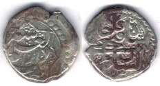 Ancient Coins -  Item #35291 Qajar (Iranian Dynasty), Fath'Ali Shah (AH 1212-1250), scarce silver Riyal, Shiraz Mint, AH 1312 (AD1798) EARLY AFFORDABLE TYPE!!