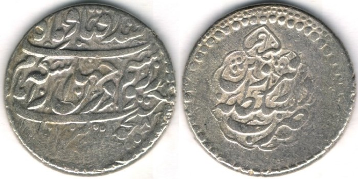 World Coins -    Item #3470, IRANIAN silver coin, Karim Khan Zand, 2-Abbasi, Qazvin mint, DATED (1183AH) Type C, KM #523 Album 2796