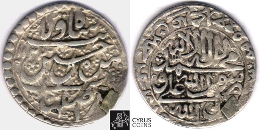 World Coins - ITEM #32490, SAFAVID DYNASTY: SHAH SULTAN HUSSEIN or Husayn (AH 1105-1135) SILVER ABBASI, ISFAHAN MINT, AH1132 (AD1719), ALBUM #2683.2, KM 282 (type D), affordable piece of history